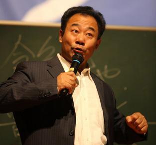 金海峰教授