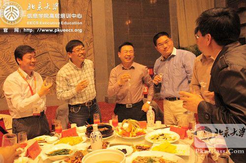北京大学实战型人力资源总监(CHO)高级研修班