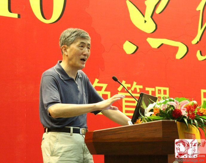 为什么西方管理学越讲越像毛泽东?