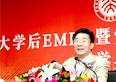 北京大学后EMBA第九期-- <北京大学经济学院>