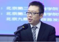 中国文化旅游产业机会与挑战